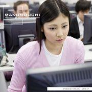 Makunouchi 057 Freshman【メール便可】