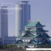Makunouchi 058 Nagoya【メール便可】