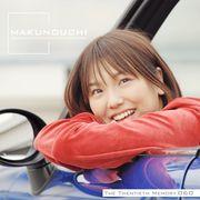 Makunouchi 060 The Twentieth Memory【メール便可】