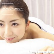 Makunouchi 066 Aesthetic & Fitness【メール便可】