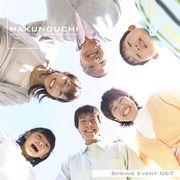 Makunouchi 067 Spring Event【メール便可】