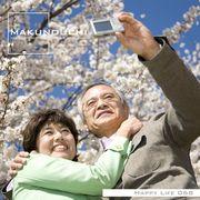 Makunouchi 068 Happy Life【メール便可】