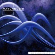 Makunouchi 076 CG Background【メール便可】