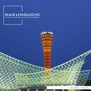 Makunouchi 077 Kobe【メール便可】