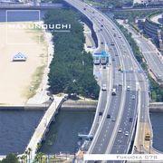 Makunouchi 078 Fukuoka【メール便可】