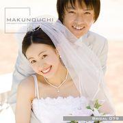 Makunouchi 079 Bridal【メール便可】
