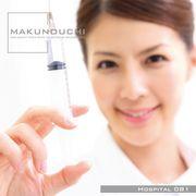 Makunouchi 081 Hospital【メール便可】