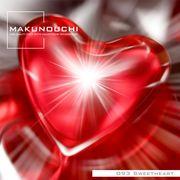 Makunouchi 093 Sweetheart【メール便可】