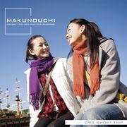 Makunouchi 095 Short Trip【メール便可】
