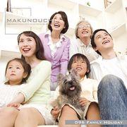Makunouchi 096 Family Holiday【メール便可】