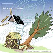 Makunouchi 098 Security Illustrations【メール便可】