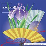 Makunouchi 099 Japanese Illustrations【メール便可】
