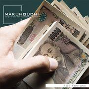 Makunouchi 105 Fortune【メール便可】