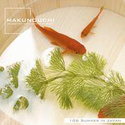 Makunouchi 106 Summer in Japan【メール便可】