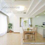 Makunouchi 107 Interior 2【メール便可】