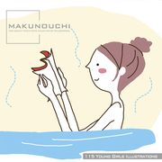 Makunouchi 115 Young Girls Illustrations【メール便可】