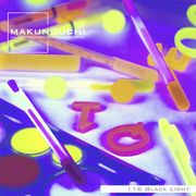 Makunouchi 116 Black Light【メール便可】