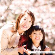 Makunouchi 123 Child together【メール便可】
