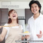 Makunouchi 125 Urban Life in the Apartment【メール便可】