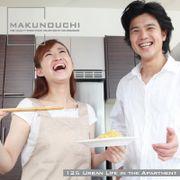 Makunouchi 125 Urban Life in the Apartment【メール便可】