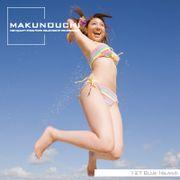 ポイント最大31倍(要エントリー)【あす楽】Makunouchi 127 Blue Island 素材集CD-ROM  ロイヤリティ フリー cd-rom画像 cd-rom写真 写真 写真素材 素材:色見本のG&E