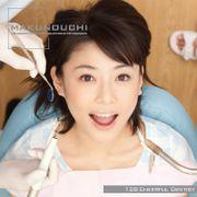 Makunouchi 128 Cheerful Dentist【メール便可】