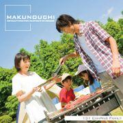 Makunouchi 131 Camping Family【メール便可】