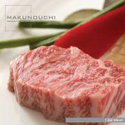 Makunouchi 132 meat【メール便可】