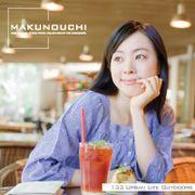Makunouchi 133 Urban Life Outdoors【メール便可】