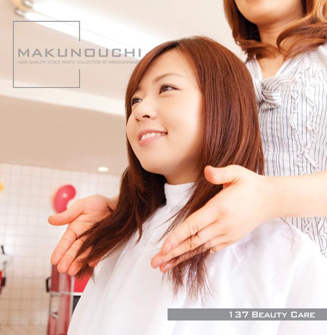 Makunouchi 137 エステ&サロン【メール便可】