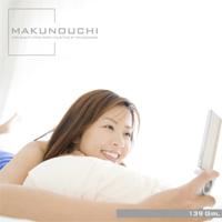 Makunouchi 139 ガール【メール便可】