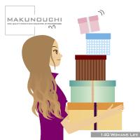 Makunouchi 140 ウーマンズライフ【メール便可】