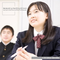 Makunouchi 145 塾【メール便可】