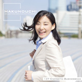 Makunouchi 147 Energetic Businesslady【メール便可】