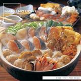 Makunouchi 150 Hot Pot Dish【メール便可】