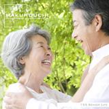 Makunouchi 155 Senior Life【メール便可】