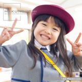 Makunouchi 160 Preschool【メール便可】