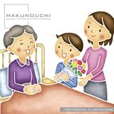 Makunouchi 169 Medical Illlustrations【メール便可】