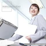 Makunouchi 171 New Employee【メール便可】