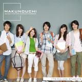 Makunouchi 176 College Students【メール便可】
