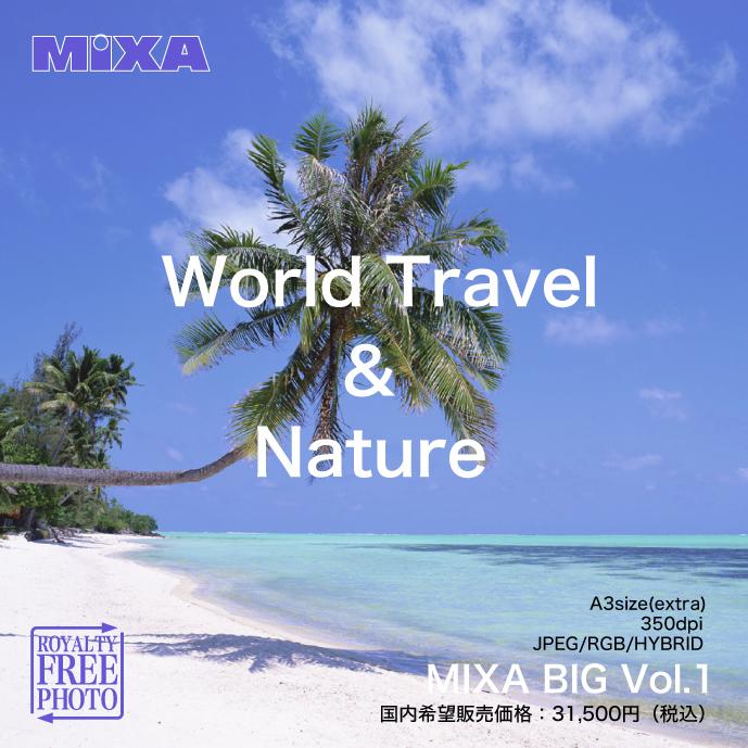 常備在庫 月曜から土曜の午後3時までは即日発送 送料無料 代引手数料無料 最大P33.5倍【あす楽】MIXA BIG vol.001 World Travel  Nature CD-ROM素材集 送料無料 ロイヤリティ フリー cd-rom画像 cd-rom写真 写真 写真素材 素材