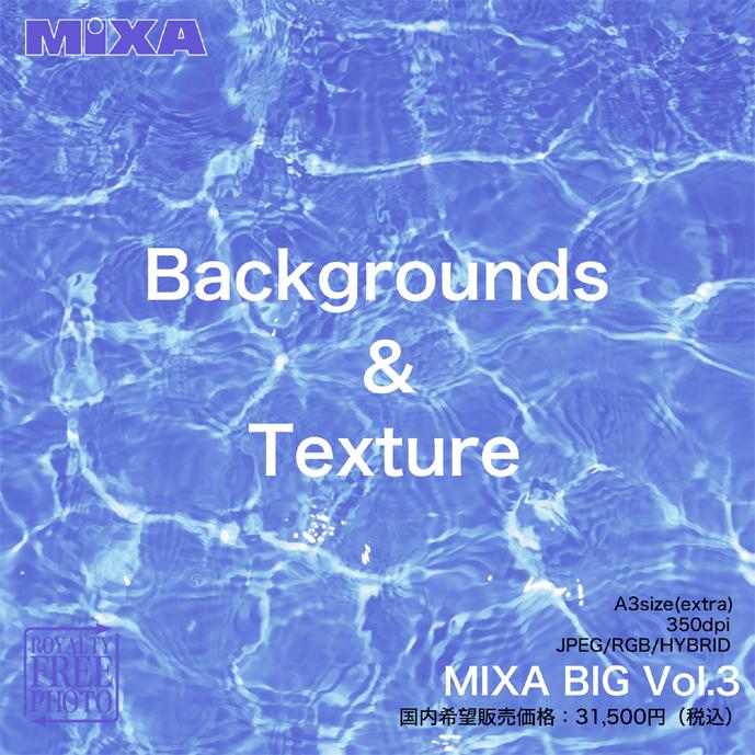 MIXA BIG vol.003 Backgrounds & Texture【メール便可】