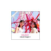 naturalimages Vol.4 HOLIDAY【メール便可】