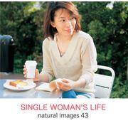 naturalimages Vol.43 SINGLE WOMAN'S LIFE【メール便可】