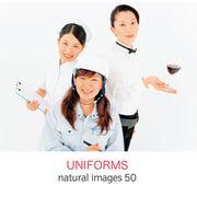 naturalimages Vol.50 UNIFORMS【メール便可】