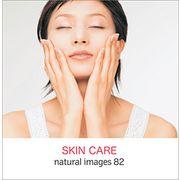 naturalimages Vol.82 SKIN CARE【メール便可】