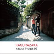 naturalimages Vol.97 KAGURAZAKA【メール便可】