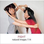 naturalimages Vol.114 FIGHT【メール便可】