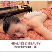 naturalimages Vol.115 HEALING & BEAUTY【メール便可】