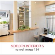 naturalimages Vol.124 MODERN INTERIOR 5【メール便可】